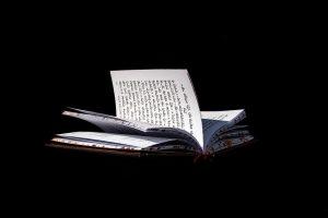 ספרים ביהדות
